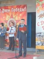 выступление главы администрации на 9 мая